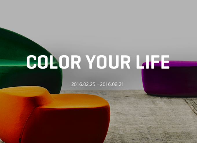 "La mostra ""Color your life"": colori, arte e design"