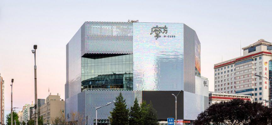 Il centro commerciale firmato MVRDV